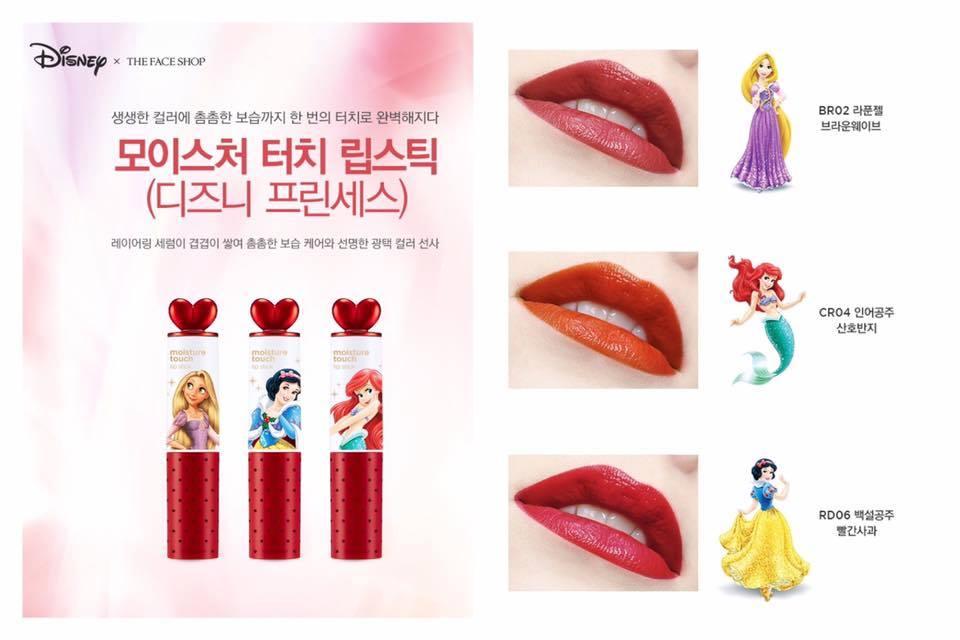 THE FACE SHOP X DISNEY PRINCESS MOISTURE TOUCH LIPSTICK 3.4G  Masih berharap brand Korea merilis lipstick matte, tapi sepertinya belum terkabul hehe. Seperi yang bisa kita lihat pada koleksi The Face Shop x Disney Princess Moisture Touch Lipstick ini, memiliki 3 warna shades yang cerah dan cantik. Ada shades Rapunzel - BR02, Little Mermaid - CR04 dan shades Snow White - RD06.