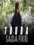 Saida Fikri 2021 T...
