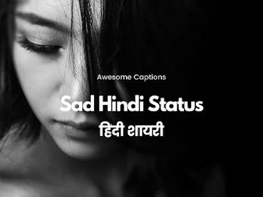 Sad Status In Hindi For Whatsapp & FB 2020 - Sad Shayari