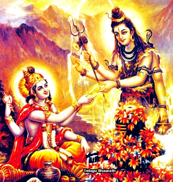 పరమ శివుడు ప్రసన్నుడై మహావిష్ణువు కి అత్యంత శక్తి వంతమైన సుదర్శన చక్రాన్ని ఇస్తున్న