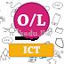 O/L - தகவல் தொடர்பாடல் தொழினுட்பம் - வவுனியா