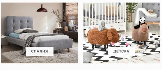 5 важни съвета за избор на нови мебели
