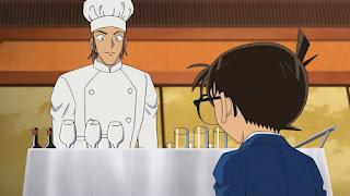 名探偵コナンアニメ   太刀川公之 CV.KENN   Detective Conan   Hello Anime !