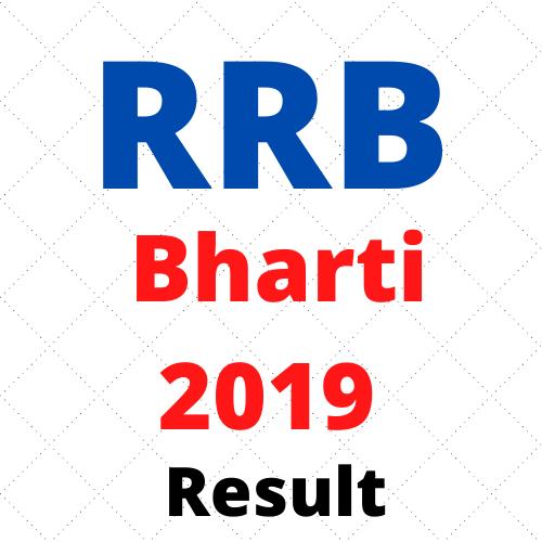 RRB Bank Non CSG Result 2021- आरआरबी बैंक गैर सीएसजी परिणाम 2021
