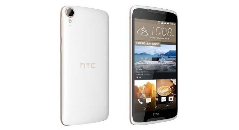 Драйвер для htc incredible s windows 10