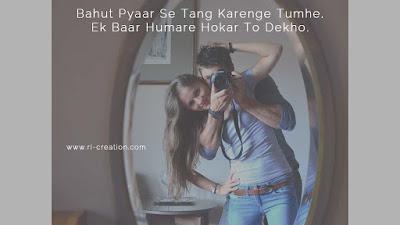 love shayari with photo