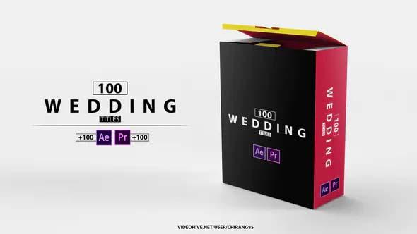 100 Wedding Titles of Love