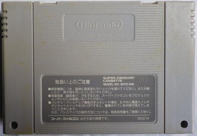 Final Fantasy VI (Jap) - Cartucho detrás