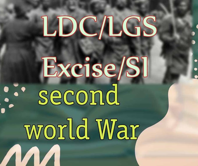 LGS special രണ്ടാം ലോകമഹായുദ്ധം