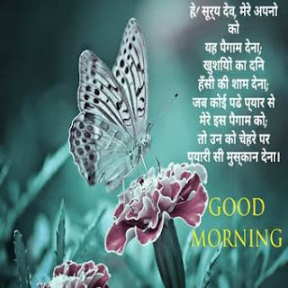 whatsapp good morning images 2019