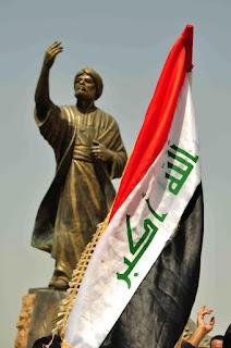 صور ومعلومات عن علم العراق عبر التاريخ