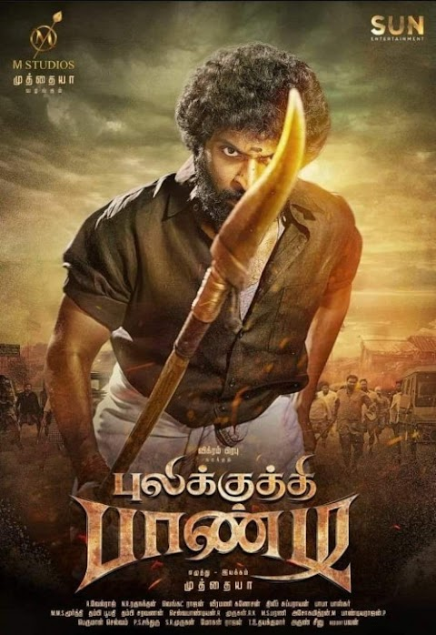 Download Pulikkuthi Pandi (2021) Tamil Full Movie   Vikram Prabhu, Lakshmi Menon