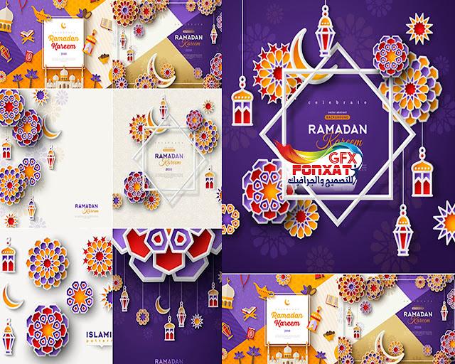 تصميمات فيكتور رمضان بصيغة EPS تصميمات جميل جدا
