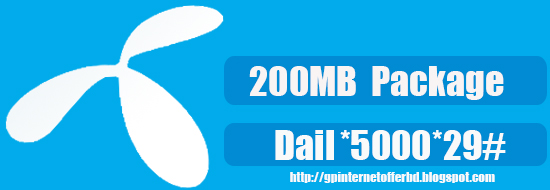 200mb internet package,grameenphone internet package,gp inernet package,gp 3g internet package,gp internet,gp net package,gp offer