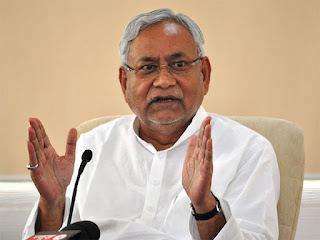 bihar-state-building-construction-corporation-donates-five-crores-in-chiefe-ministers-relief-fund