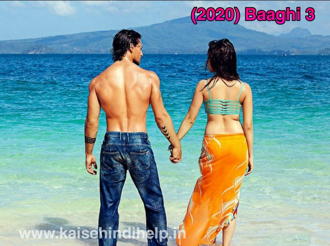 Baaghi 3 Full Movie Download HD 720p