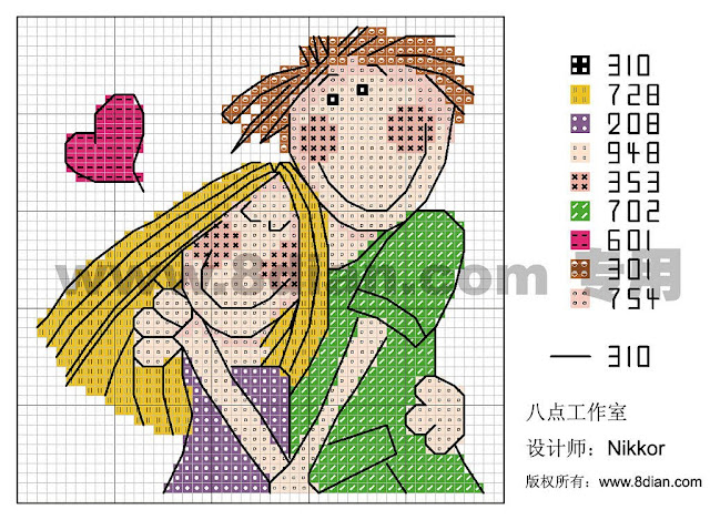Dia dos Namorados Especial Em Ponto Cruz Com Gráficos47