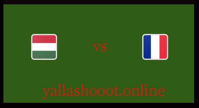 موعد مباراة فرنسا والمجر يلا شوت اليوم السبت 19-6-2021 يورو 2020