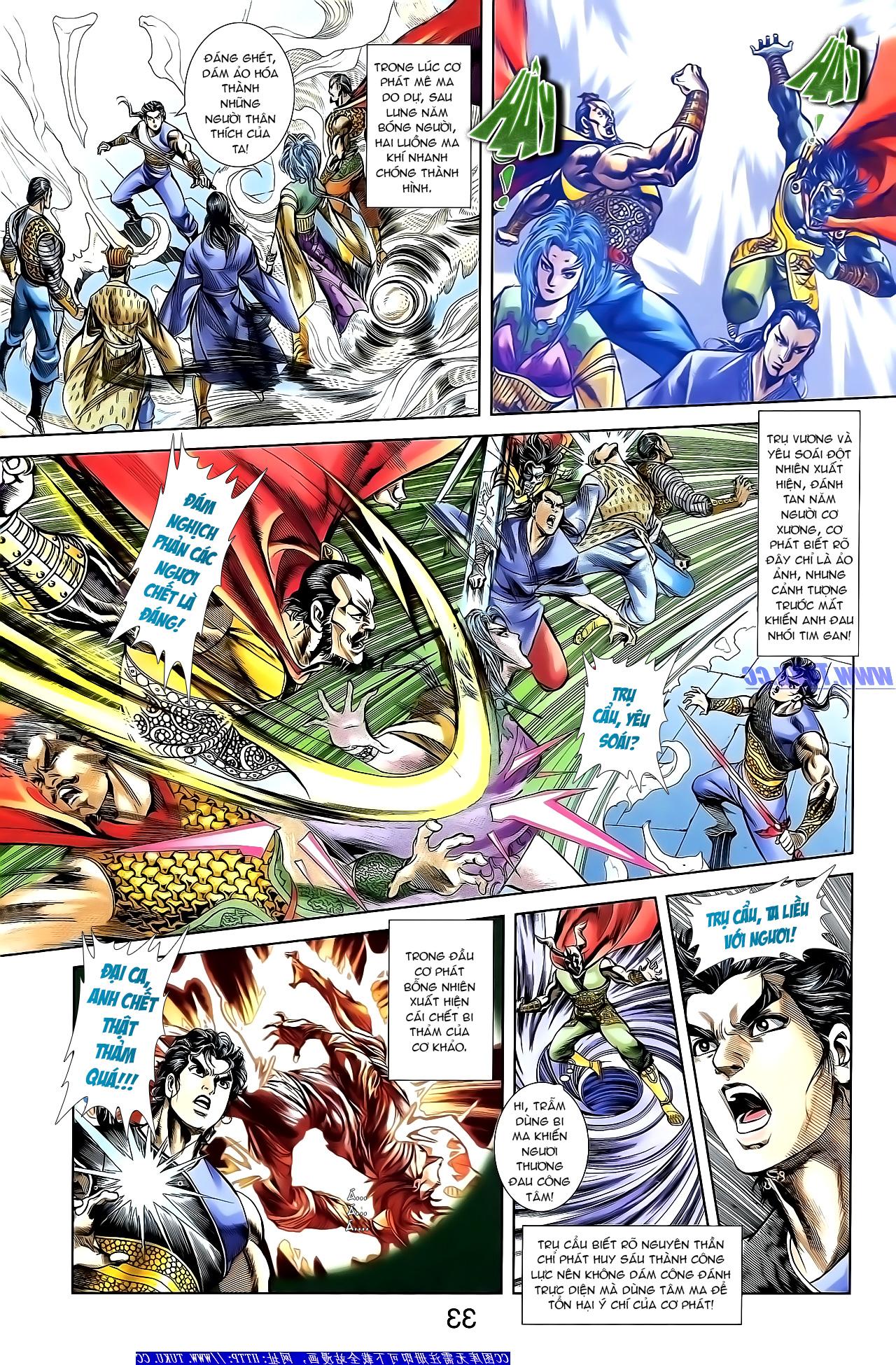 Cơ Phát Khai Chu Bản chapter 153 trang 17