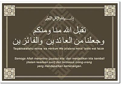 Ucapan Idul Fitri Bahasa Arab