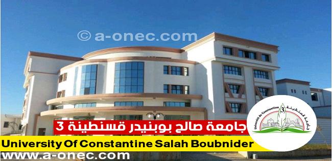 Université de Constantine 3- Salah Boubnider  University of Constantine 3 جامعة صالح بوبنيدر قسنطينة 3