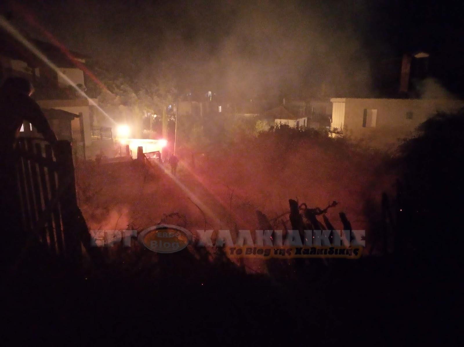 Φωτιά ξέσπασε πριν απο λίγο στο κέντρο της Αρναίας  (φώτο)