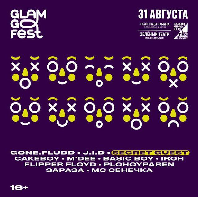 Glam Go Fest