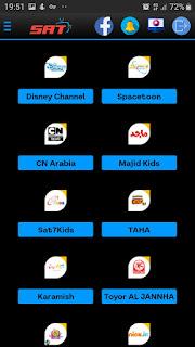 تحميل تطبيق sat tv hd apk لمشاهدة الاف القنوات المشفرة والافلام 2020