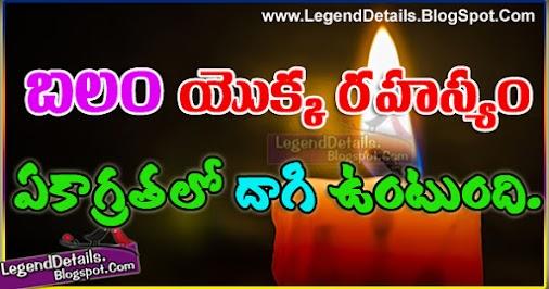 Best Telugu Quotes Google