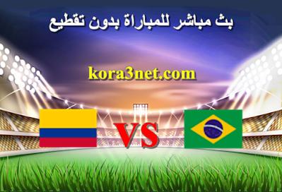 مباراة البرازيل وكولومبيا