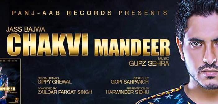 Download Chakvi Mandeer Full Album — BCMA