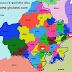 राजस्थान की अंतर्राज्यीय सीमा