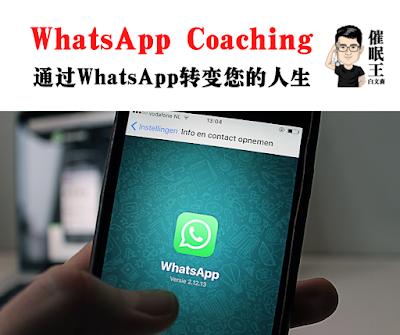 WhatsApp Coaching
