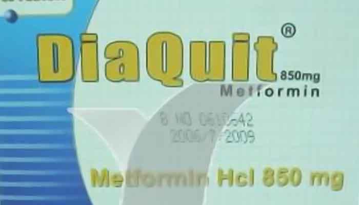 سعر ودواعى إستعمال دواء دياكويت Diaquit لعلاج مرض السكرى