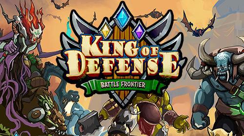 تحميل لعبة الاستراتيجية King of Defense: Battle Frontier