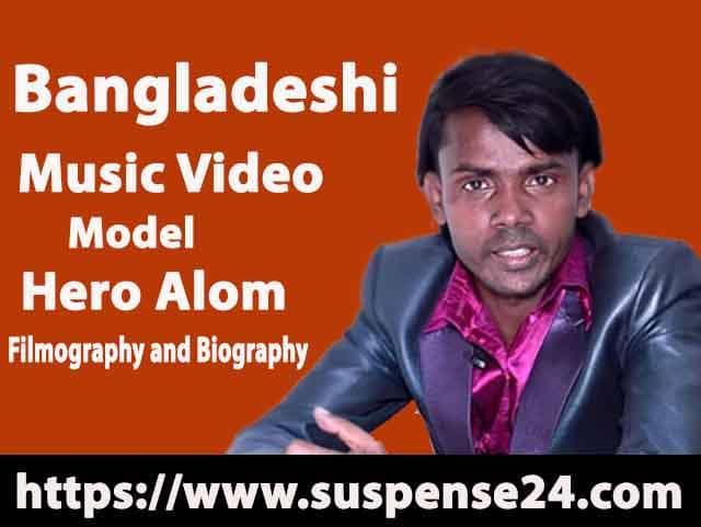 Bangladeshi Actor Hero Alom filmography and Biography