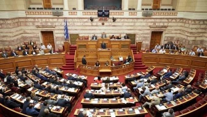 """Αναγνώριση """"εθνικής μειονότητας"""" στο νομοσχέδιο της κυβέρνησης για τα ΜΜΕ!!! Σάλος στη Βουλή"""