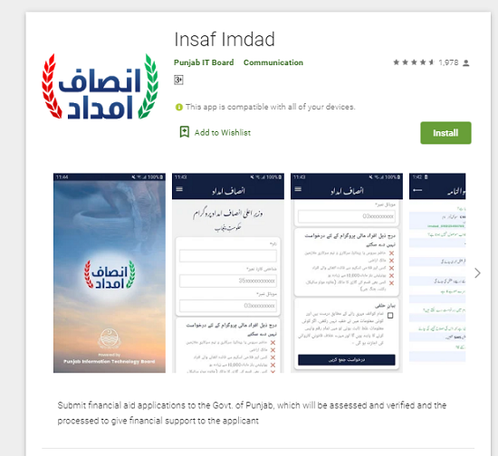 How to Download Insaf Imdad Mobile Apps from Play Store Insaf App 2020