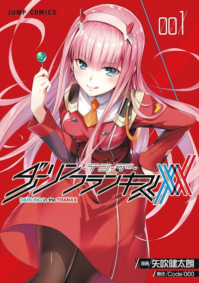 Darling in the FranXX [Manga] [Capítulos 21/??] [PDF]