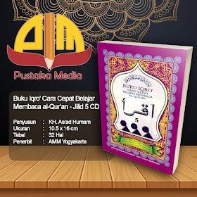 Buku IQRO' Cara Cepat Belajar Membaca Al-Qur'an Jilid 5 KECIL