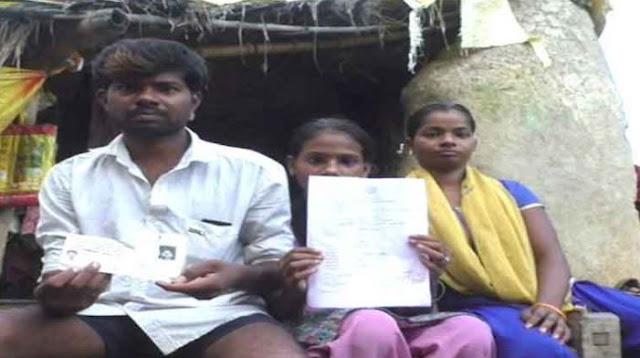 PM आवास योजना में मृतकों को मिल रहा घर - newsonfloor.com