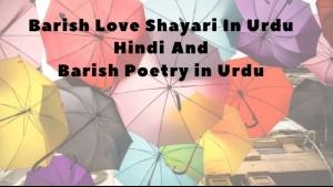 Barish Love Shayari In Urdu Hindi - Barish Poetry in Urdu