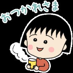 Momoko Sakura's Chibi Maruko-chan