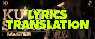 Kutti Story Lyrics Meaning/Translation in Hindi (हिंदी) – MASTER