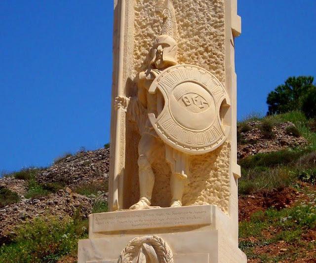 Έρχεται ο 4ος Aγώνας Θεσπιεων «Στα Χνάρια των Ηρώων» της μάχης των Θερμοπυλών