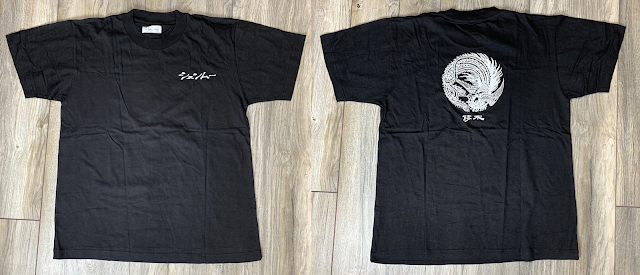 [1998] Shenmue Premiere T-shirt