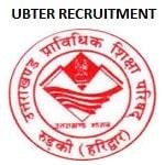 Uttarakhand High Court Group D Recruitment 2019