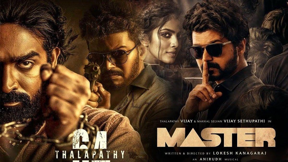 Vijay-The-Master-Full-Movie-In-Hindi-Download