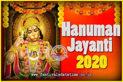 2020 Hanuman Jayanti Pooja Date & Time, 2020 Hanuman Jayanti Calendar