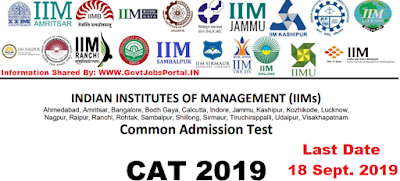 Common Admission Test 2019 (CAT 2019 Exam)